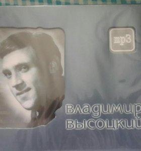 Диски МР3.Владимир Высоцкий.Новый в упаковке.