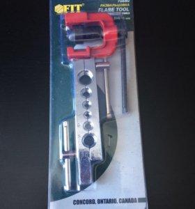 Развальцовка трубок FIT 70680 (новая)