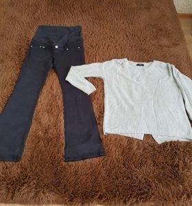 Одежда для беременных 46-48 размер