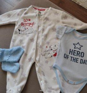 Пакет одежды 3-6 месяцев