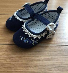 Туфли пинетки для девочки новые 17-18р