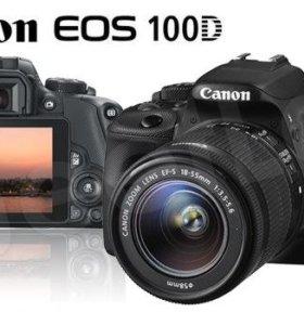 Фотоаппарат Canon EOS 100D Kit