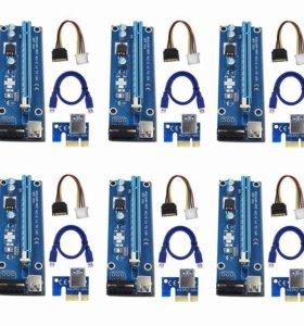 Riser синие VER 006 molex цена за штуку