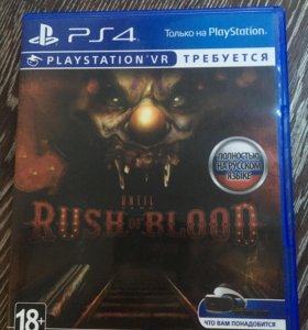 PlayStation VR самая эффектная игра Rush of Blood