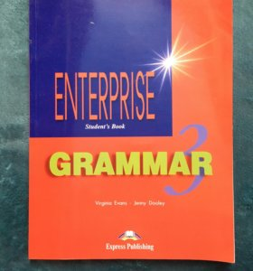 Учебник по английскому языку Enterprise Grammar 3