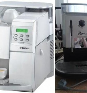 Кофе-машина SAECO ROYAL PROFESSIONAL
