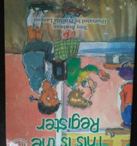 Книга по английскому языку. Для маленьких детей.
