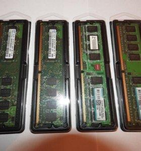 4 планки DDR2 по 1гб, цена за все 800р
