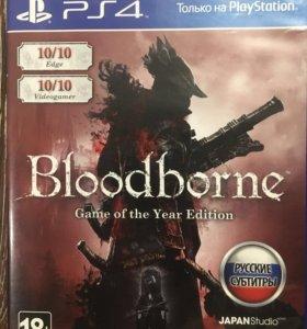Bloodborn Издание игра года PS4