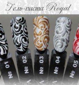 Гель паста для дизайна ногтей