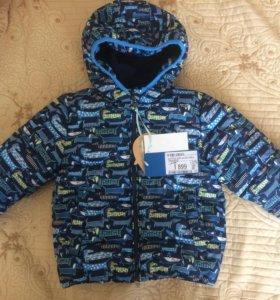 Зимний Комплект одежды для мальчика