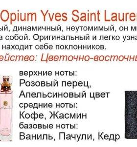 Духи женские №136
