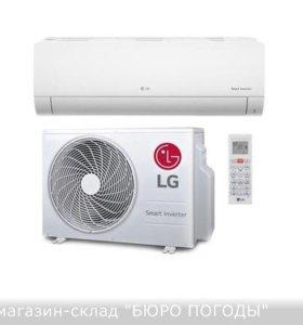 LG MEGA PLUS Inverter