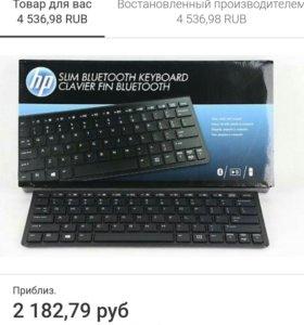 HP ElitePwd Slim Bluetooth H4Q44AA