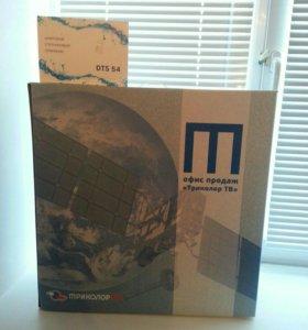 Продам комплект Триколор ТВ (новое)
