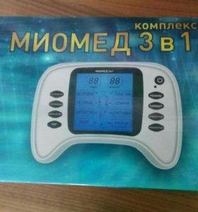 Миомед 3в1 миостимулятор