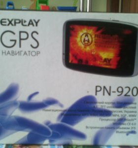 Explay GPS навигатор