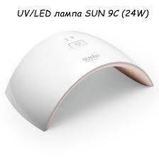 Гибридная лампа Sun 9c