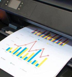 Печать на бумаге А4