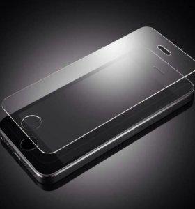 Новое Защитное броне-стекло на айфон 5,5c,5s,SE.