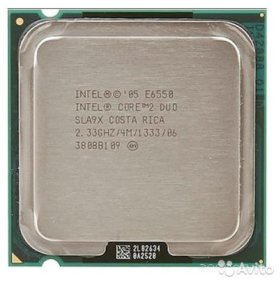 Intel core 2 duo E6550 2.3GHz Socket 775