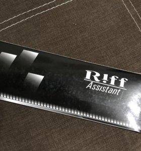 Ножницы для стрижки Riff