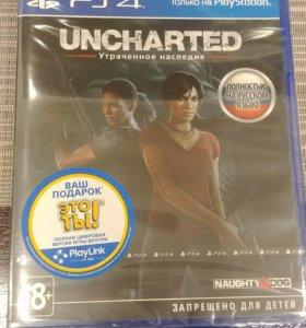 Uncharted утраченное наследие (новый)