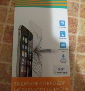 Защитное стекло для мобильного телефона 5'5