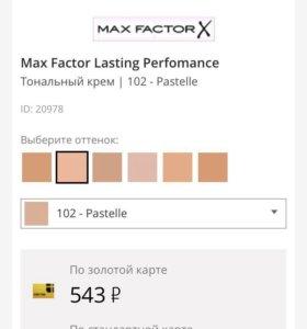 2 тональных средства Max Factor