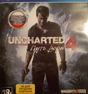 Ps-4 uncharted 4