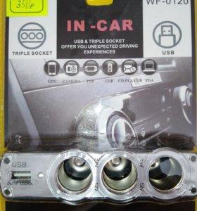 Автоадаптер-разветвитель прикуривателя 1 на 3+USB