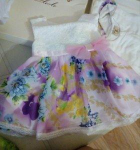 Платье 4в 1