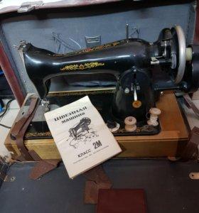 Швейная машинка 2М