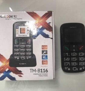 Телефон для вашей бабушки Texet tm116