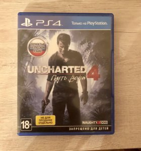 Uncharted 4 для PS4