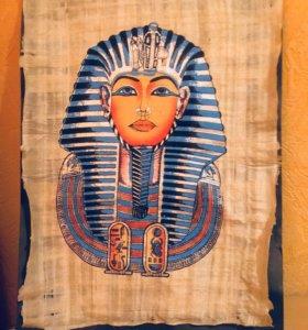 Папирус «Клеопатра»