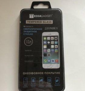 Защитное стекло для iPone 6