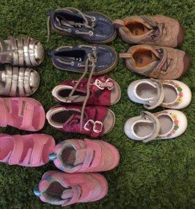 Обувь размер 20