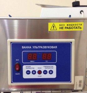 Ванна ультразвуковая для предстерилизационной обра