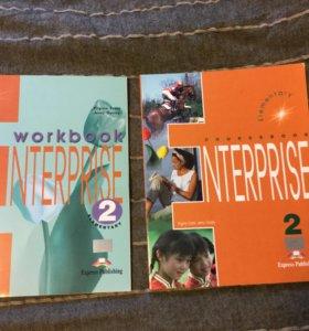 Учебники на английском языке