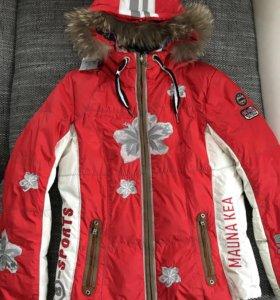 Куртка горнолыжная 48-50 Bogner