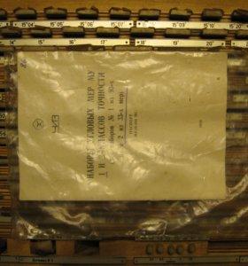 Меры угловые призматические №1 кл1 (93 меры)