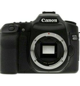 Б/у Фотоаппарат Canon 40d + объектив 50 мм 1.8 ll