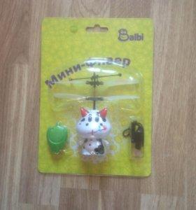 Новая игрушка Мини Флаер