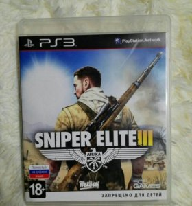 Sniper Elite 3 (игра PS3)