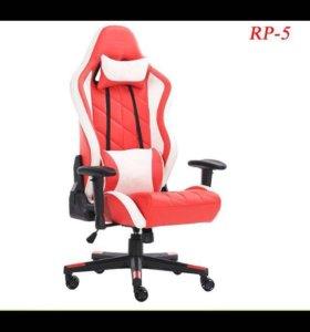 Новые геймерские, офисные кресла.