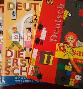 Учебник немецкого языка для 2 класса