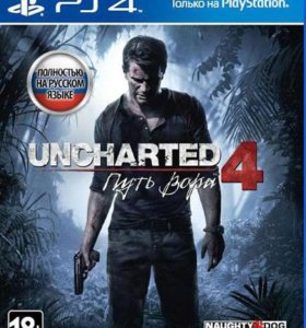 Диск на PS 4 UNCHARTED 4 Путь вора