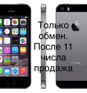 ‼️ОБМЕН‼️ iPhone 5s
