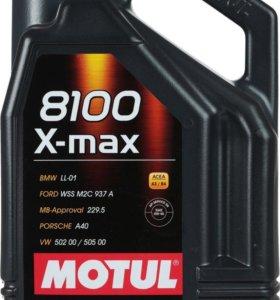 Motul 8100 X-max 0W40  5 литров масло моторное.
